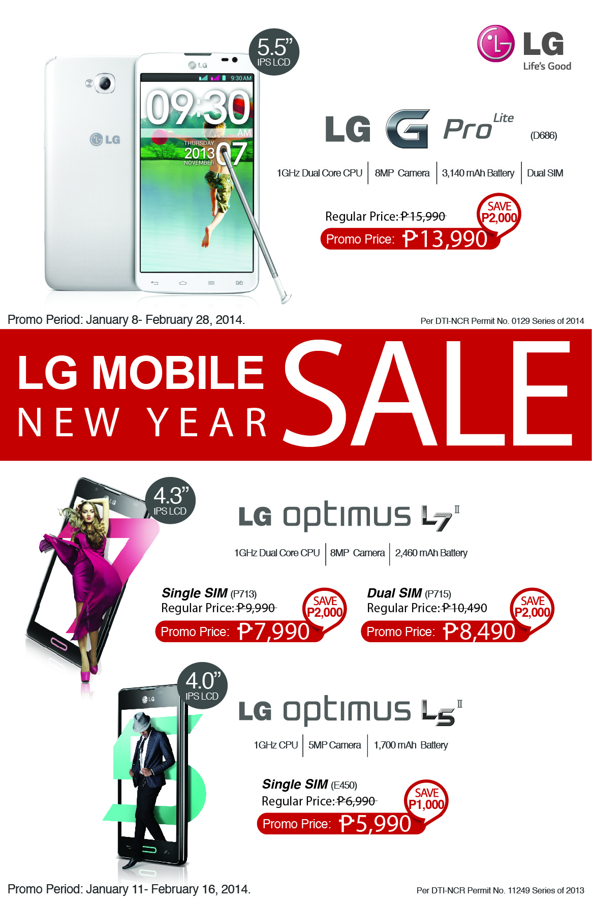 LG Mobile Kicks Off 2014 with New Year Promo