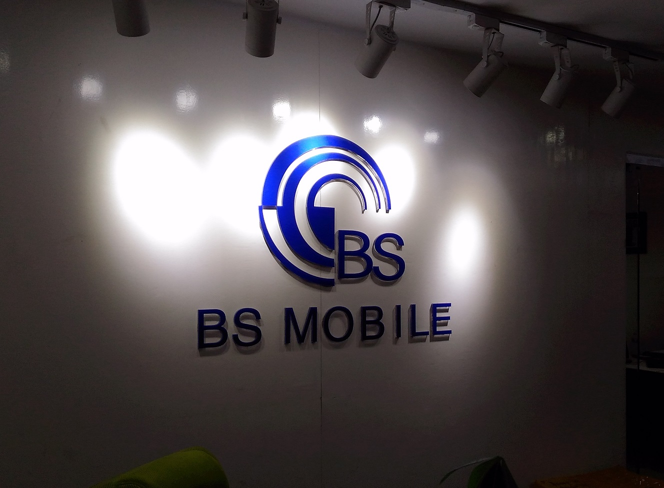 BS Mobile logo - BS Mobile leaks own Php 3k phone with 4G LTE, 5-inch screen, and Android Lollipop