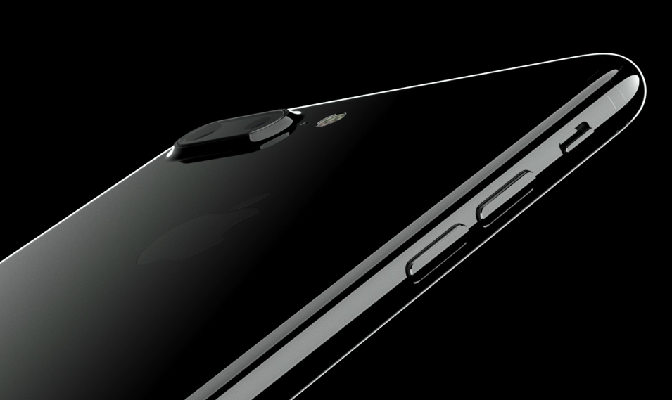 ip7design - Apple Announces iPhone 7 and iPhone 7 Plus: Faster Processor, Water Resistance, Dual Cameras and a Ton of Improvements