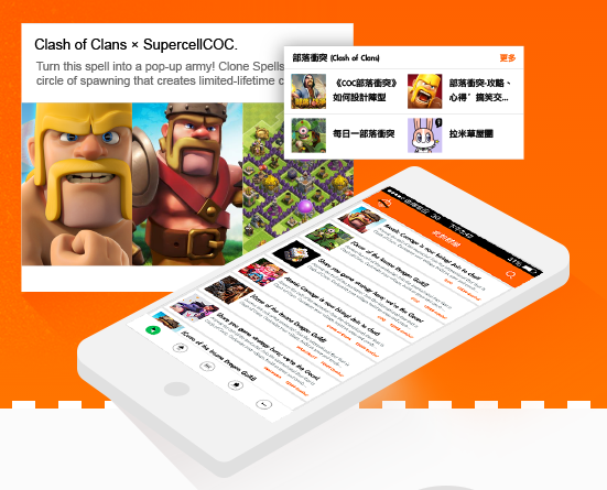 gamily2 - Asiasoft Introduces GAMily: An App for Gamers