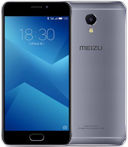 Meizu Launches M5 Note: 5.5-Inch Display, Helio P10, and 4GB of RAM For Around $200