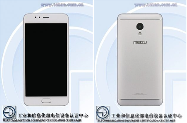 meizu m5d - Meizu M5s Spotted at Geekbench: Octa-Core Processor, 13MP Camera, and 720p Display