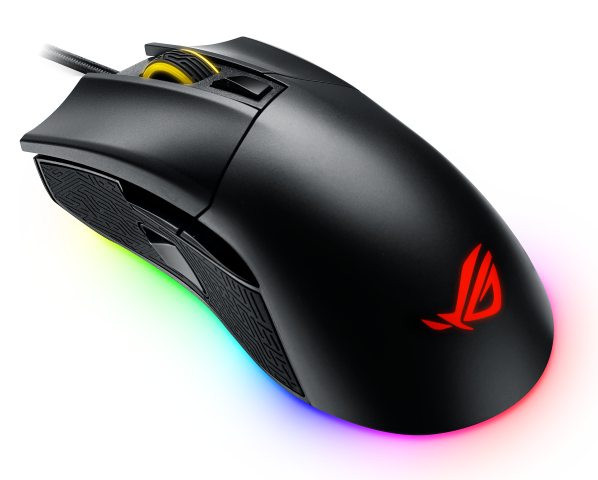 ASUS ROG Gladius II Gaming Mouse Now Available in PH