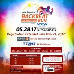 Registration Extended 150x150 - Plantronics Backbeat Run: Registration Extended Until May 21, 2017!