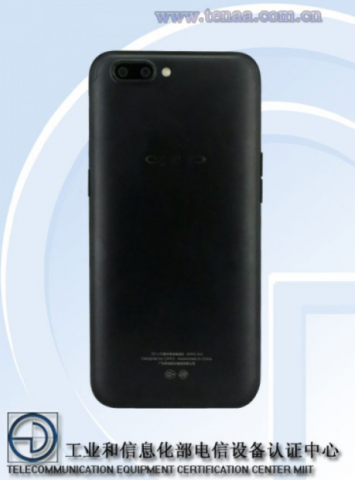 r11 r11p 2 355x480 - OPPO R11 and R11 Plus Appear in TENAA: Snapdragon 660, Dual Rear Cameras, and a 20MP Front Camera