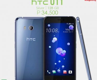 HTCU11 370x305 - HTC U11 is now available at Widget City Hub!