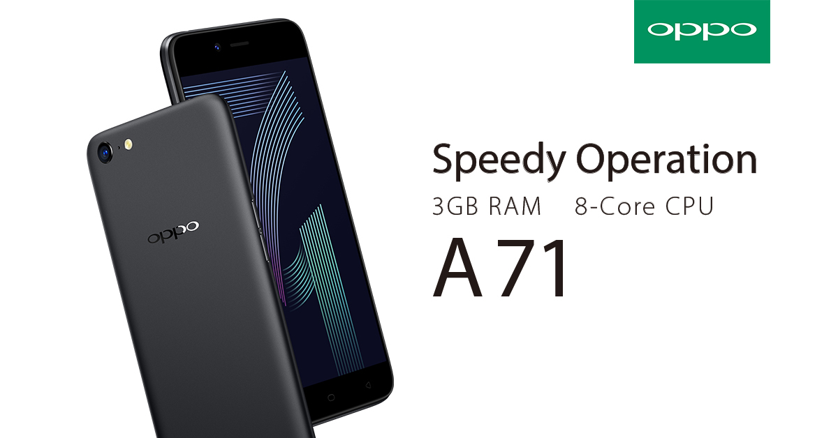 OPPO A71 Product KV - The OPPO A71 is Now Available Through Home Credit for Only PhP927/Month at 0% Interest!