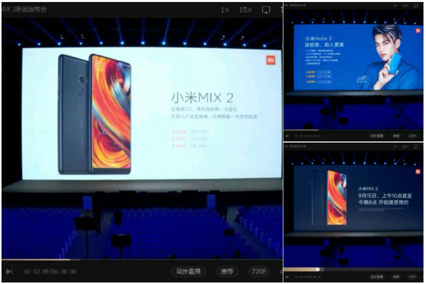 Xiaomi Mi Mix 2 and Mi Note 3 Specs and Prices Leak Ahead of Official Launch