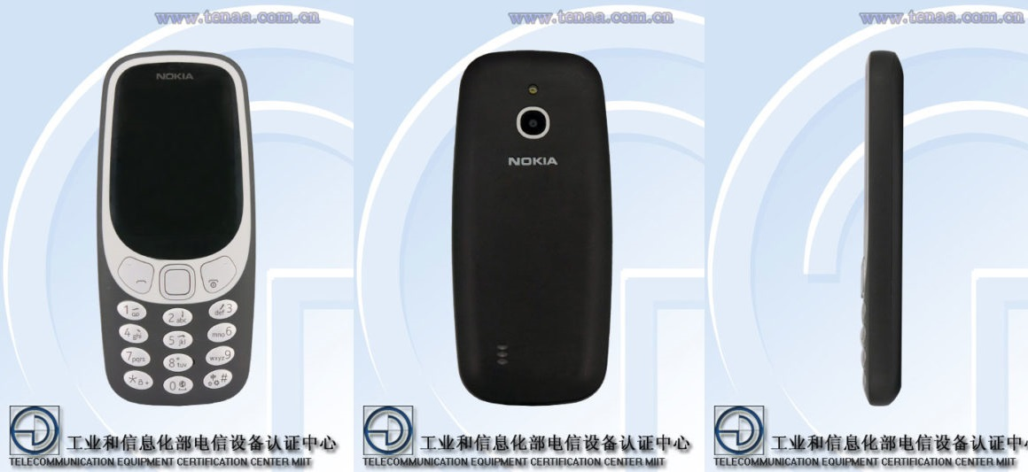 Noka 3310 4G TENAA 400x533 - Spotted in TENAA: An LTE-Capable Nokia 3310