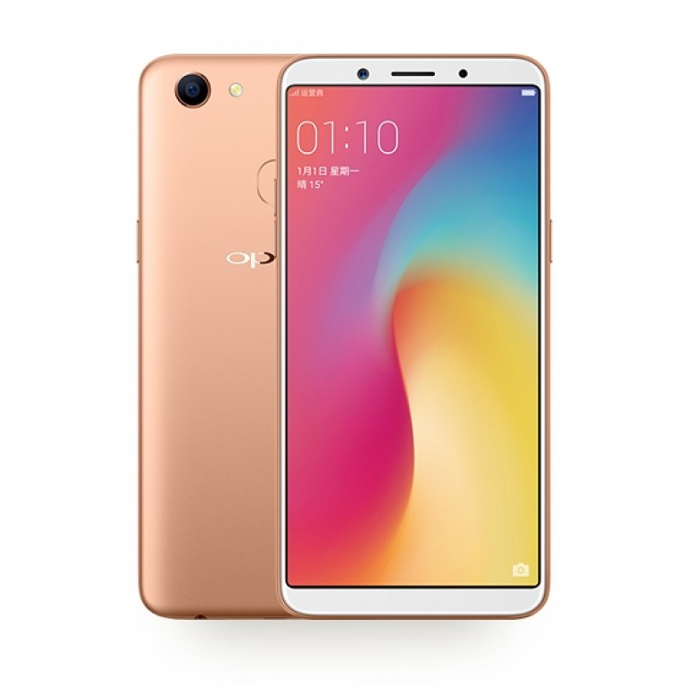 oppo a73 01 - The OPPO A73 has an 18:9 Display and a 16MP Front Camera