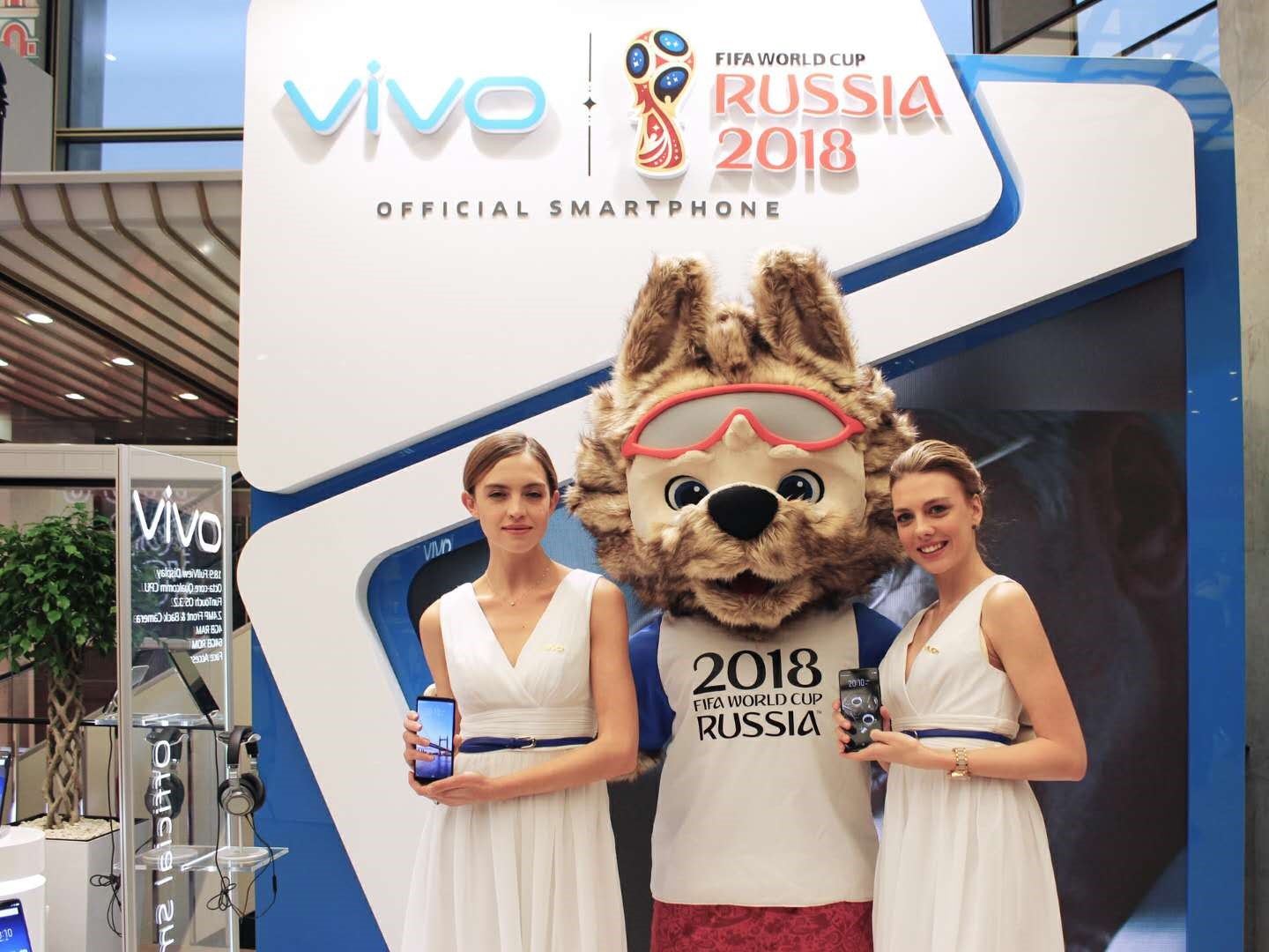 vivo special edition phone - Vivo Reveals a Special Edition Smartphone for 2018 FIFA World Cup Russia™