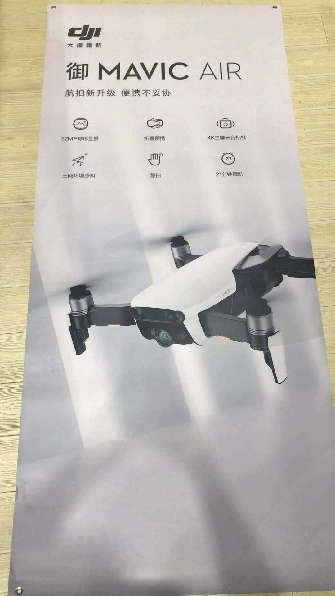 DJI Mavic Successor Leaked