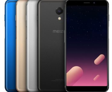 Meizu Announces its First Exynos-Powered Smartphone, the M6s