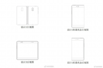 Screen Shot 2018 01 31 at 7.59.18 PM 150x99 - Foldable Smartphone with Single Display patented by Oppo