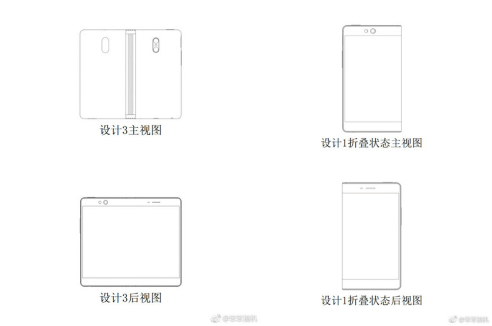 Foldable Smartphone with Single Display patented by Oppo