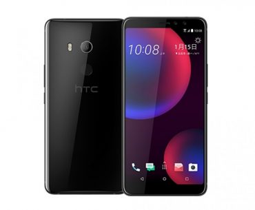 u11 eyes 370x305 - HTC U11 EYEs has Dual Front Cameras and Face Unlock