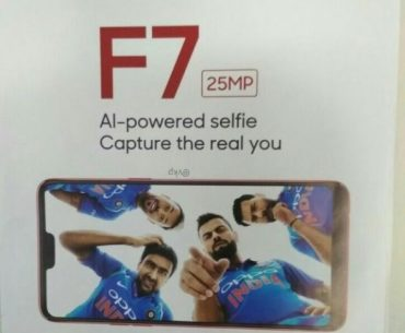 OPPO F7 Youth 1