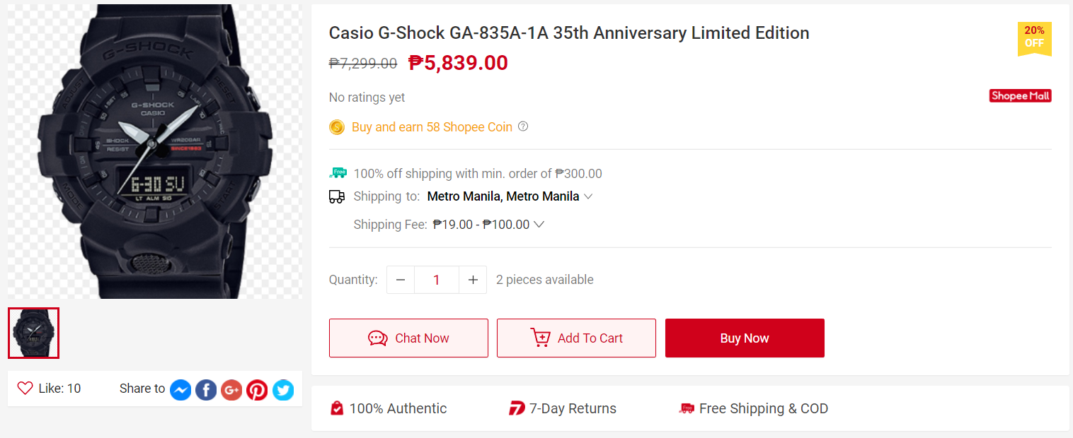 4 - 10 Things I want to buy at Shopee RIGHT NOW