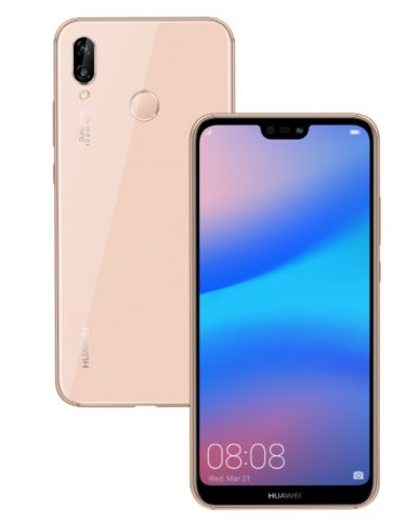 Huawei P20 Lite Philippines 3 387x480 - You will get your hands on the Huawei P20 Lite in the Philippines soon