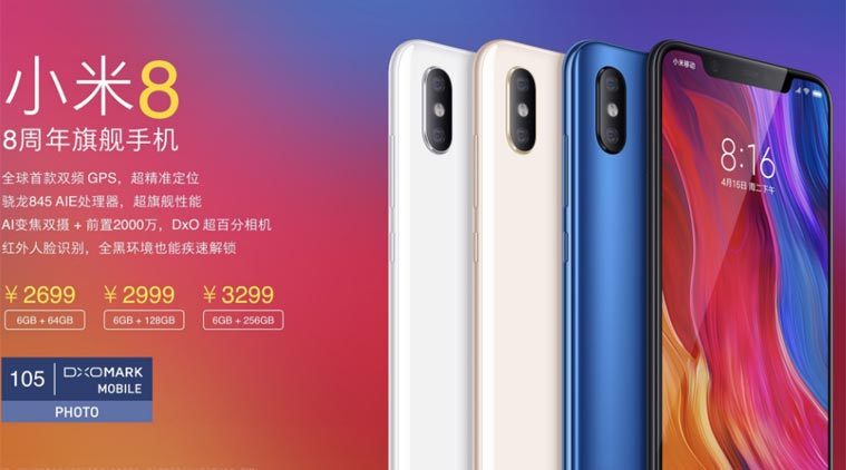 xiaomimi8 prices - Xiaomi Mi 8 with Snapdragon 845 and AI-Assisted Optics Now Official!