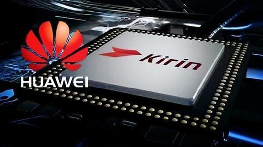 9e222f10 7456 11e8 a543 df089ba8ecee.jpg hm - Is Huawei Working on a Kirin 1020?