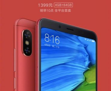 Redmi Note 5 Red Colored Version 576x1024 370x305 - Meet the Xiaomi Redmi Note 5's New Color: Flame Red