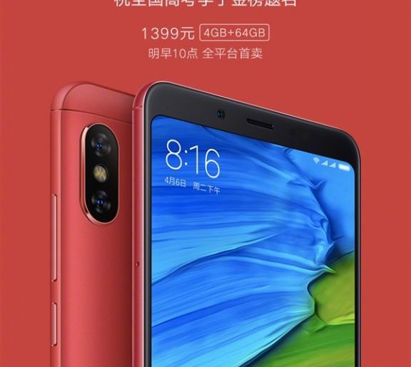 Meet the Xiaomi Redmi Note 5's New Color: Flame Red