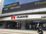 IMG 20180627 100211 150x113 - Huawei's quest to pave roads to a better future is coming to fruition