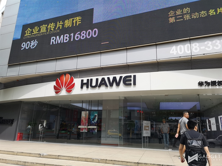 Huawei's quest to pave roads to a better future is coming to fruition