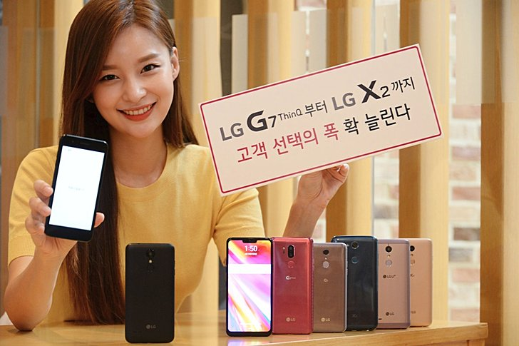 LG X2 - LG X2: An Entry Level Smartphone for Less Than Php 10k