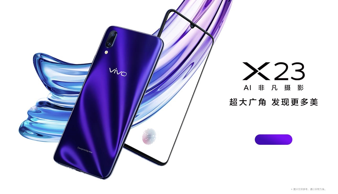 x23 2 - Vivo X23 Goes Live in Company's Chinese Website, Up for Pre-Order!