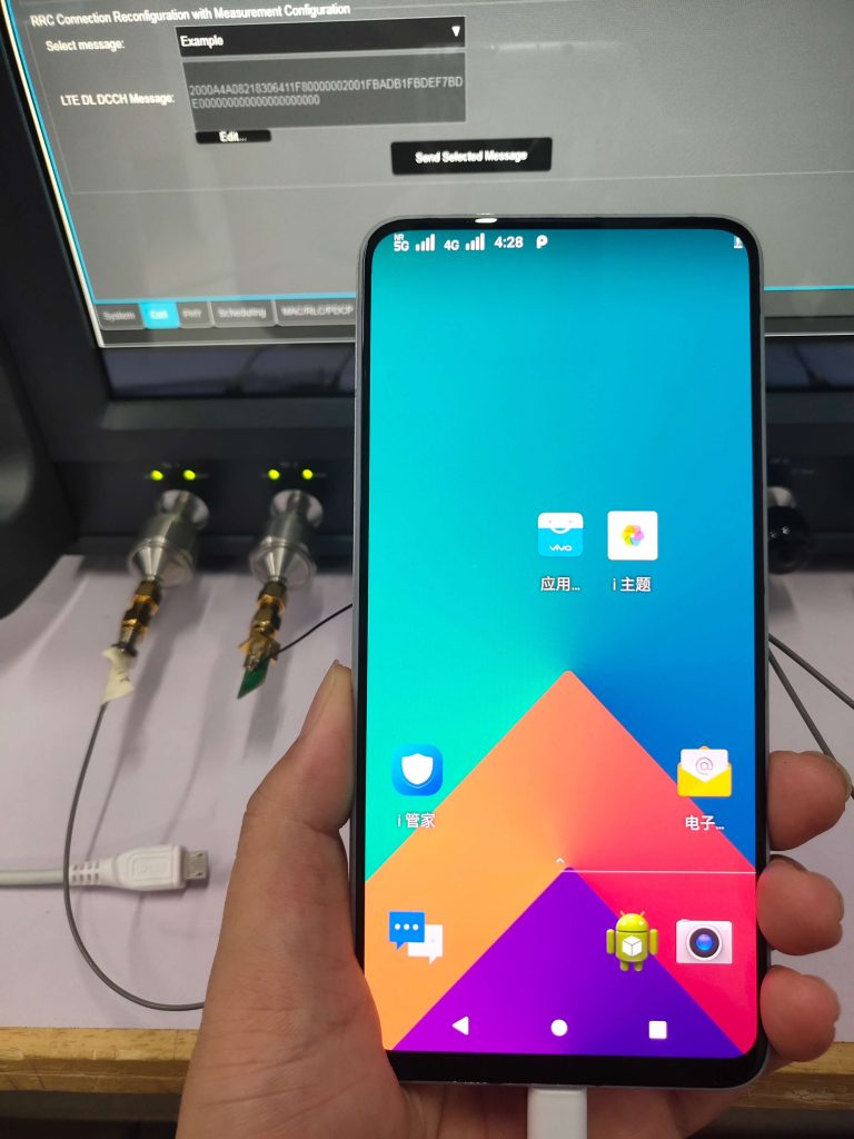 vivo 5g 768x1024 - Vivo Leads the Development of Pre-Commercial 5G Smartphones