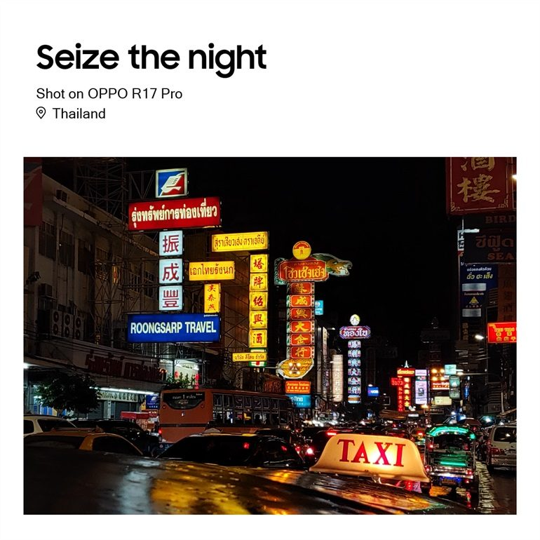 Your Night Shot can get you a chance to get a trip to Hong Kong for 5 Nights with OPPO's Seize the Night contest