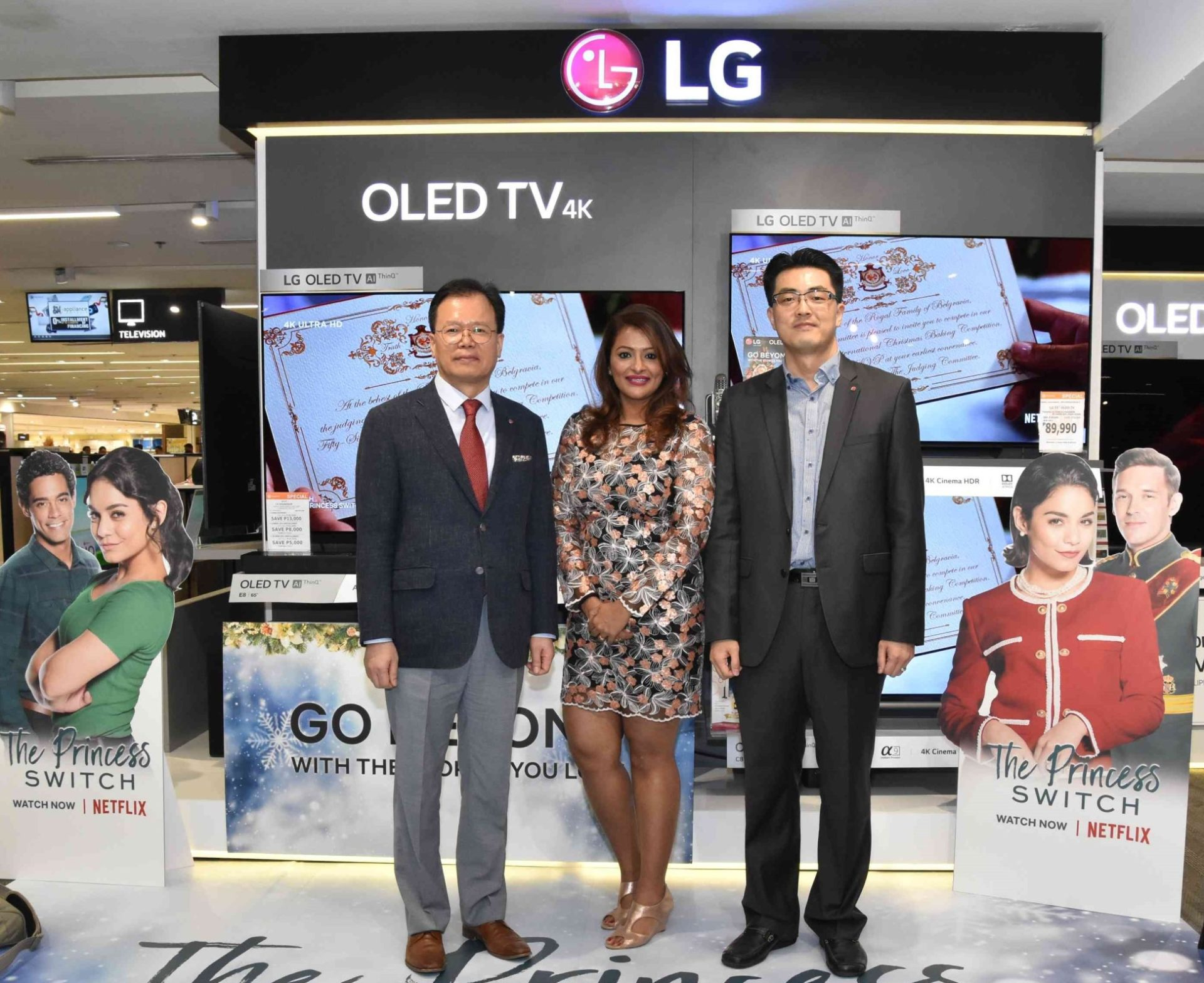lg netflix, Enjoy the Ultimate Viewing Experience on Netflix with the LG B8 OLED TV!, Gadget Pilipinas