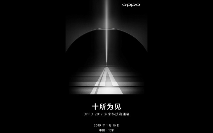 OPPO to introduce 10x optical zoom camera