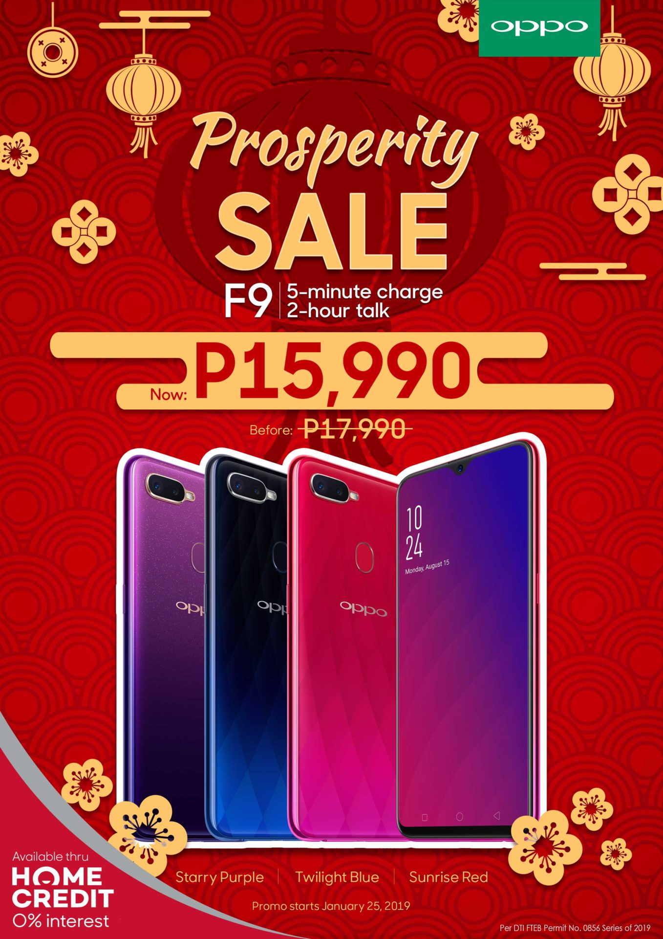 oppo f9, The OPPO F9 will be Priced at PhP15,990 Starting January 25!, Gadget Pilipinas