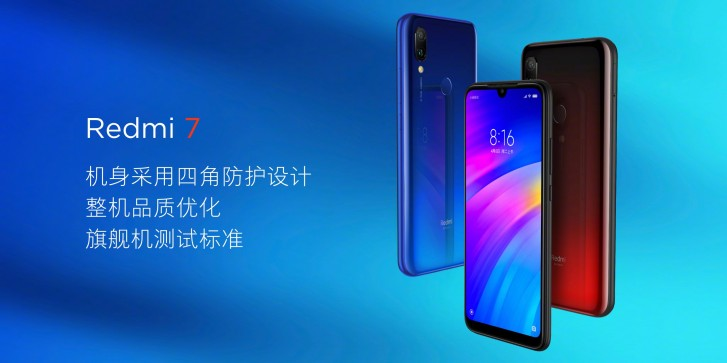 Redmi 7 with Snapdragon 632 makes its debut!