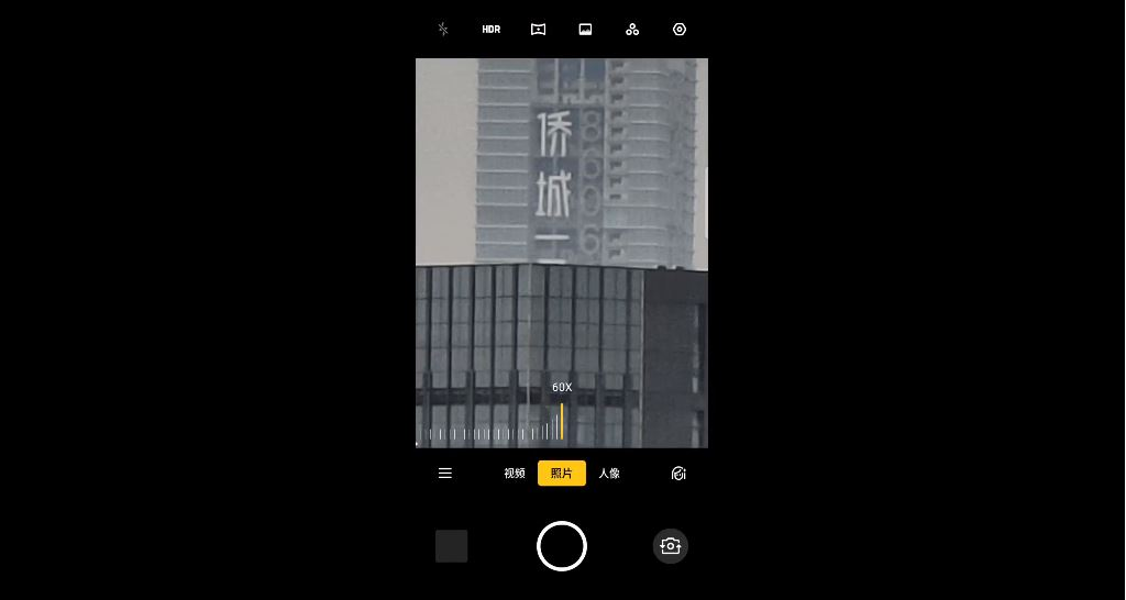 60x zoom lens tested by OPPO Vice President