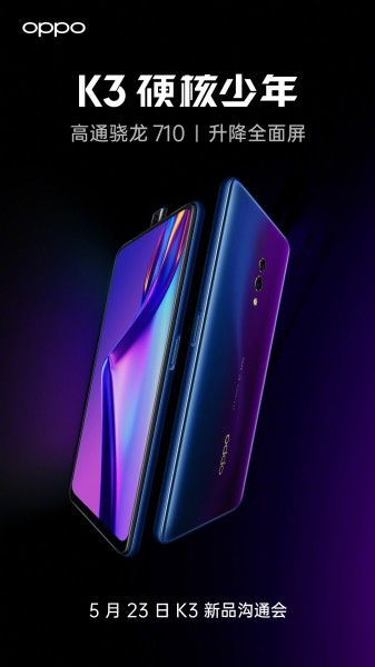 OPPO K3 design and specs revealed ahead of launch
