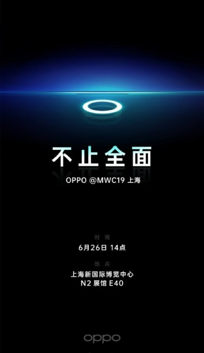 oppo under display camera, OPPO to Showcase its Under-Display Camera at MWC Shanghai, Gadget Pilipinas, Gadget Pilipinas