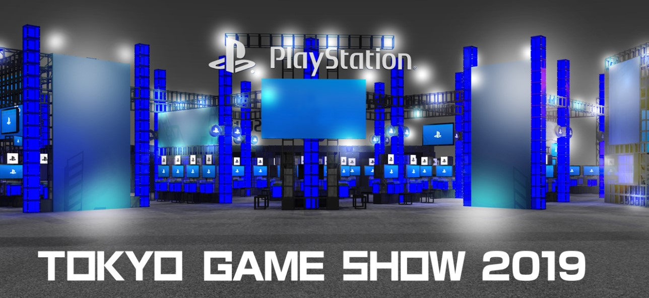 Sony tgs 2019 plans, Sony reveals TGS2019 plans, include playable Nioh 2 and FF7 Remake, Gadget Pilipinas