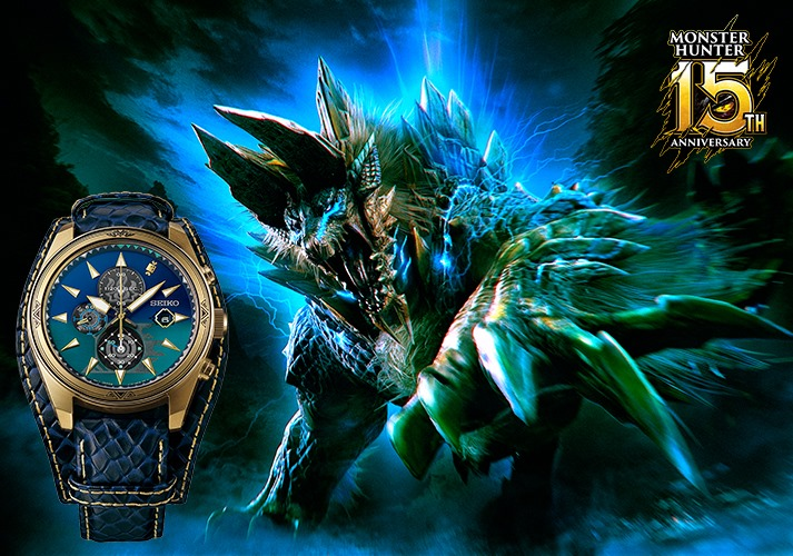 Seiko x Monster Huner Series Watch, Seiko x Monster Hunter Series Collaboration Brings limited-release watches, Gadget Pilipinas