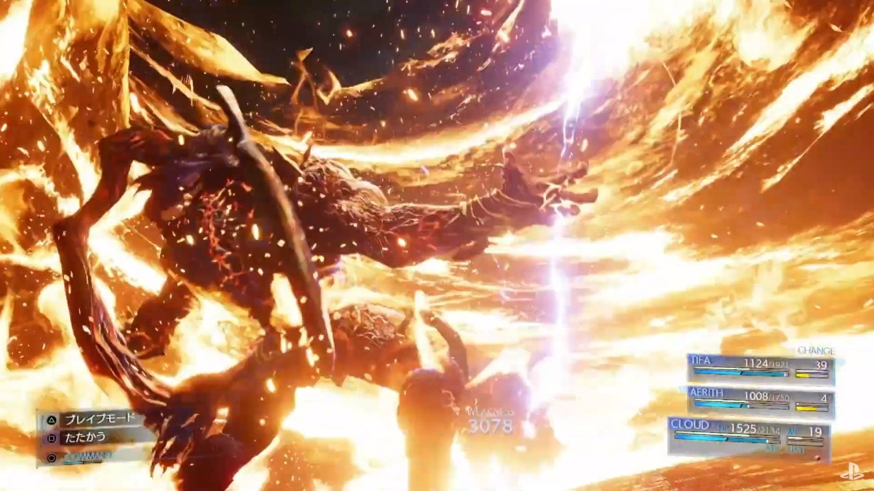final fantasy 7 remake gameplay ifrit, Final Fantasy 7 Remake shows off new gameplay from TGS2019 with Ifrit, Gadget Pilipinas, Gadget Pilipinas