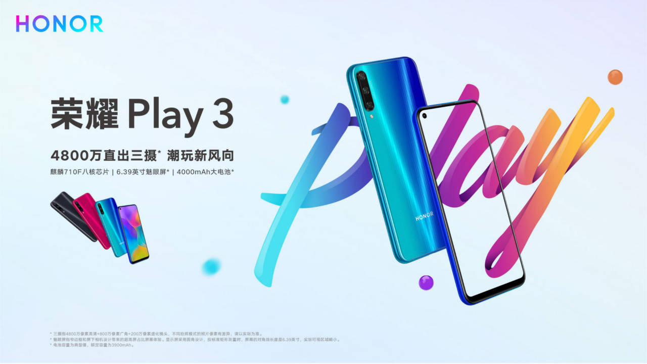 Honor Play 3, HONOR Play 3 has 48MP Rear Camera, 4,000mAh Battery, and an Entry Level Price, Gadget Pilipinas