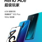 OPPO Reveals Design and Key Specs of Reno Ace Ahead of Launch