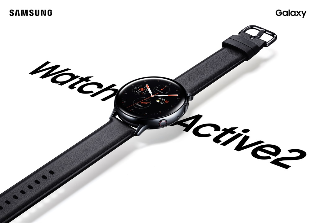 Galaxy Watch Active2, Samsung Galaxy Watch Active2 Now Available in Stores, Gadget Pilipinas