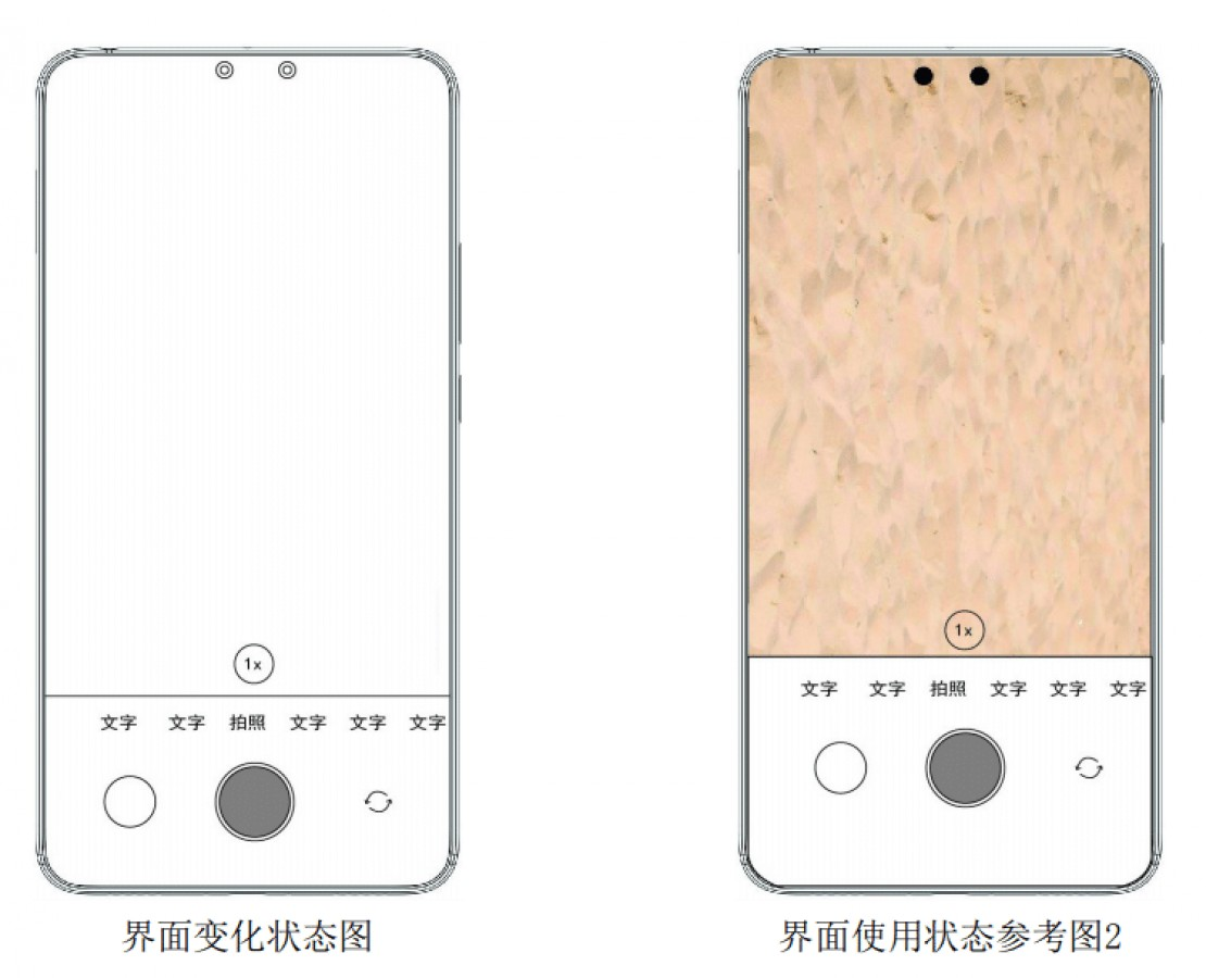 Xiaomi in-display camera patent, Xiaomi May be Working on a Smartphone with In-Display Dual Selfie Cameras, Gadget Pilipinas