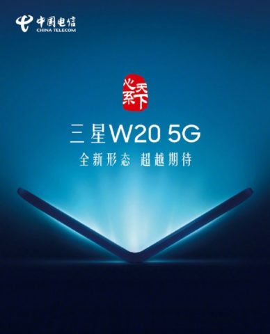 Samsung W20 China Telecom, Samsung W20 is a 5G-Ready Foldable Clamshell Phone, Gadget Pilipinas