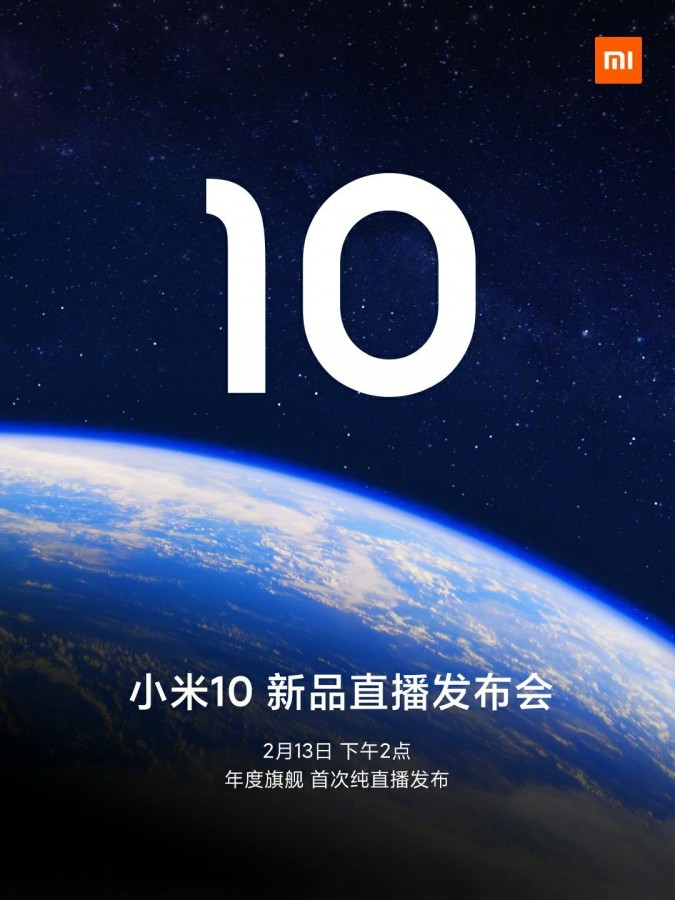 xiaomi-mi-10-series-launch-1