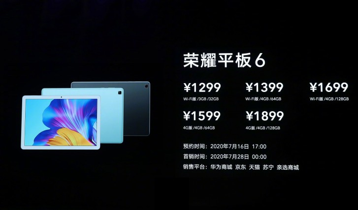 honor-tablet-6